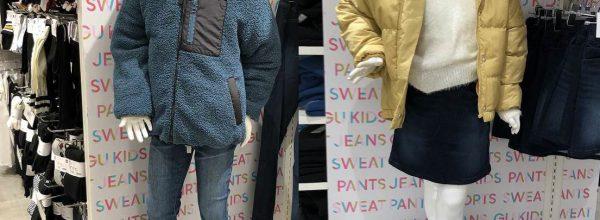 GU│キッズ鉄板の2019冬服はコレ!おすすめマストバイアイテム5選