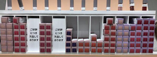 GU│コスメ「#4me by GU(フォーミーバイジーユー)」全型全カラー現地レポート
