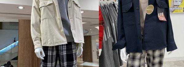 GU│メンズ2020秋ファッション最強アイテム!オススメ服5選とコーデまとめ