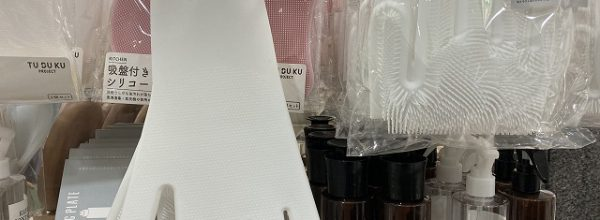 3COINS(スリコ)シリコンたわし進化版!シリコンブラシ手袋が話題に!