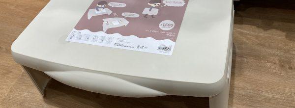 "3COINS(スリコ)のお道具箱付き""キッズデスク""が優秀すぎとSNSで話題に!"