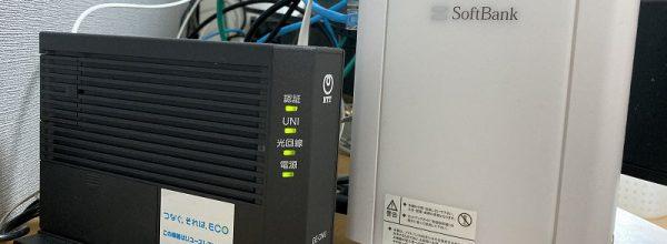 ソフトバンク光のスーパーハイスピードタイプ隼が爆速快適な件!回線速度を検証