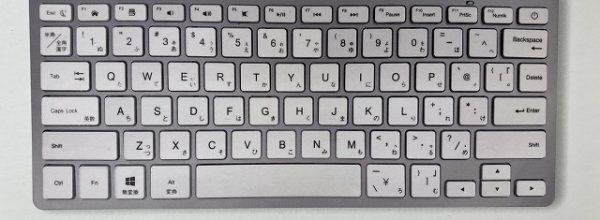 3COINS(スリコ)のキーボードがMacぽくてオシャレ!とSNSで話題に