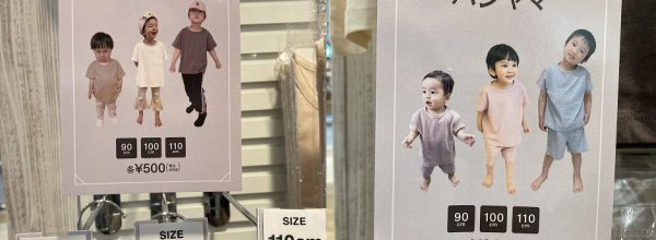 3COINS(スリコ)に待望のベビー/キッズ用Tシャツとパジャマがラインナップ!