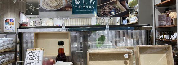 3COINS(スリコ)夏の食こだわりの「そば・そうめん」食器/食品を現地レポート